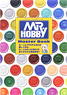 Mr.HOBBY Master Book (Book)