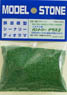 CS-02 Country Grass (Green) 66ml (12g) (Model Train)