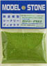 CS-03 Country Grass (Light Green) 66ml (12g) (Model Train)
