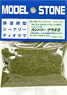 CS-05 Country Grass (Mix Green) 66ml (12g) (Model Train)