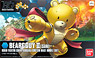 Beargguy III (HGBF) (Gundam Model Kits)