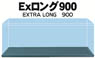 Model Cover Limited Ex Long 900 (Display)