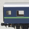 Orohane10 (J.N.R. Blue #15, Light Green Stripe) (Sleeper Area Non Air Conditionered) (Pre-colored Completed) (Model Train)