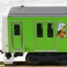 [Limited Edition] Series E231-500 `Rilakkuma Green Yamanote Line Wrapping Train` (3-Car Set) *Roundhouse (Model Train)