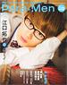 Seiyu Paradise Premium [Para Men] (Hobby Magazine)