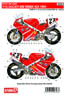 DUCATI 888 WSBK #23 1991 Decal (Decal) (Model Car)