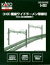(HO) Unitrack Double Track Wide Rahmen Catenary Poles (6pcs.) (w/Tension adjusting device) (Model Train)
