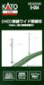 (HO) Unitrack Single Track Wide Catenary Poles (12pcs.) (w/Tension adjusting device) (Model Train)