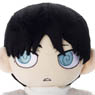 Attack on Titan Chimi Chara Plush - Cleaning Eren (Anime Toy)