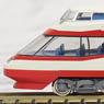 Nagano Electric Railway Series 1000 Super Express `Yukemuri` Set (Unit S2) (4-Car Set) (Model Train)
