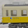 The Railway Collection Takamatsu-Kotohira Electric Railroad Series 1200 [Kotohira Line] (2-Car Set) (Model Train)