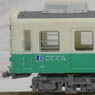 The Railway Collection Takamatsu-Kotohira Electric Railroad Series 1200 [Nagao Line] (2-Car Set) (Model Train)
