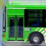 The All Japan Bus Collection [JB014] Kitakyushu City Transportation Bureau (Fukuoka Area) (Model Train)