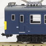 J.R. Type Kumoya145-0 Two Car Formation Set (w/Motor) (2-Car Set) (Pre-colored Completed) (Model Train)