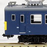 J.R. Type Kumoya145-0 Two Car Formation Set (Trailer Only) (2-Car Set) (Pre-colored Completed) (Model Train)