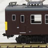 J.R. West Type Kumoya90-200 Two Car Formation Set (Trailer Only) (2-Car Set) (Pre-colored Completed) (Model Train)