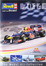 German Revell Catalogue for 2014 (Catalog)