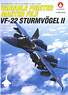 Valuable Fighter Master File VF-22 STURMVOGEL II (Art Book)