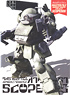 Master File ATM-09ST Scope Dog (Art Book)