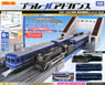 PLARAIL Advance Steam Locomotive Type D51-200 Entry Set (Plarail)