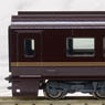 Special Vehicle (Model Train)