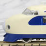 [Limited Edition] J.N.R. Series 0 Tokaido Shinkansen...