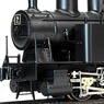 (HOj) [Limited Edition] Hokutan Railway Steam Locomotive #2 (Unassembled Kit) (Model Train)