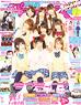 Seiyu Paradise R August 2014 (Hobby Magazine)