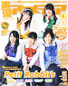 Voice Actor & Actress Animedia 2014 June (Hobby Magazine)