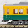 The Railway Collection Toyama Chiho Railway Series 10030 (3rd formation) (2-Car Set) (Model Train)