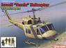 UH-1N ツインヒューイ (プラモデル)