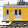 Sotetsu Type MOYA700 (4-Car Set) (Model Train)