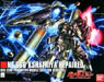 Kshatriya Repaired (HGUC) (Gundam Model Kits)