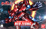 Neo Zeong (SD) (Gundam Model Kits)