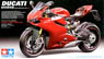 Ducati 1199 Panigale S (Model Car)