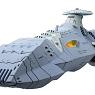Cosmo Fleet Special Zelguud-class Dreadnausht Domelus III (Completed)