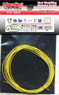 Ultrafine Lead Diameter 0.65mm (Yellow) 2m (Material)
