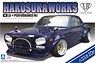 LB Works Skyline C10 2Dr (Model Car)