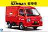`12 Sambar Truck Post Car (Model Car)