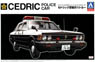 430 Cedric Sedan MPD Patrol Car (Model Car)