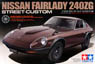 NISSAN Fairlady 240Z Street Custom (Model Car)