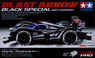Blast Arrow Black Special (MA Chassis) (Mini 4WD)
