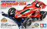 Aero Manta Ray Japan Cup 2014 Limited (AR Chassis) (Mini 4WD)