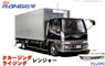 Hino Cruising Ranger/Rising Ranger (Model Car)