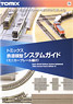 TOMIX System Guide (Mini Curve Rail Vol.2) (Tomix) (Catalog)