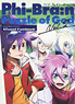 Phi Brain: Puzzle of God Visual Fan Book 2 (Art Boo...