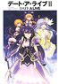 Date A Live II Animation Visual Guid with Drama CD -Spirit Girls Collection- (Art Book)