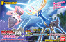 Pokemon Plastic Model Collection Select Series Xerneas & Diancie (Plastic model)