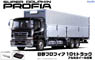 Hino Profia 10t Truck - Aluminum Wheel (Model Car)