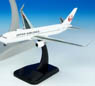 JAL 767-300 (With winglet) 1/400 diecast model (Pre-built Aircraft)